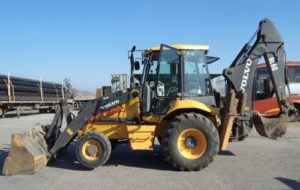 Volvo BL60 Backhoe Loader Service Parts List Manual